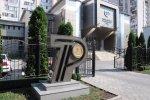 Общественность Приднестровья против девальвации государственной валюты