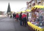 «Новогодний базар» приглашает бендерчан