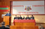 В УВД г. Бендеры подвели итоги деятельности за 2015 год