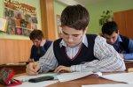 В Бендерах прошел общегородской тур школьных олимпиад
