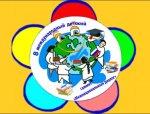 Бендерские школьники примут участие в международном саммите «Межнациональный диалог»
