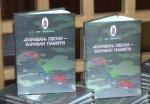 В Бендерах презентовали книгу «Караван песни — караван памяти»