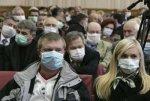 Концертная программа 20 февраля в ДК им. П.Ткаченко отменена из-за эпидемии гриппа