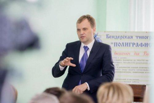 Евгений Шевчук посетил Бендерскую типографию «Полиграфист»