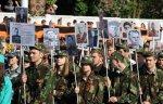 В День Победы в Бендерах пройдет акция «Бессмертный полк»