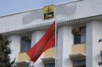 Депутаты горсовета приступили к рассмотрению бюджета на 2016 год