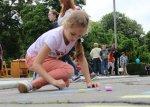 В Бендерах отметили день защиты детей