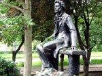 В Бендерах отметили День Рождения Пушкина