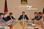 На заседании оргкомитета в городской администрации обсудили подготовку мероприятий ко дню скорбных дат