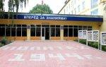 В Бендерском политехническом филиале ПГУ продолжается дополнительный набор на магистратуру