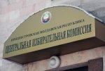в Бендерах завершился процесс формирования участковых избирательных комиссий