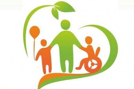 Анонс мероприятий к Международному Дню инвалида