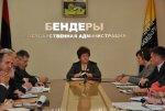 Глава города провела аппаратное совещание