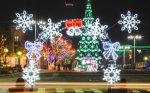 Распоряжение о праздничном оформлении зданий, строений, сооружений в городе Бендеры