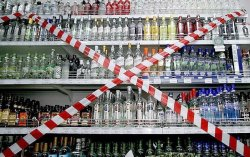 Распоряжение об органиченной реализации алкогольных и безалкогольных напитков в Новый год и Рождество