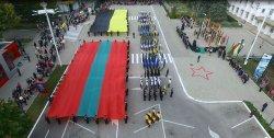 В Бендерах стартовали праздничные мероприятия посвященные Дню города