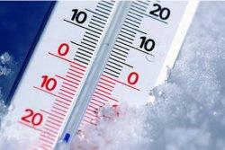 Рекомендации населению по профилактике обморожения