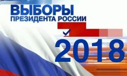 В ПМР будут голосовать за российского президента