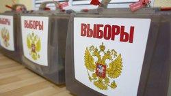 Вместе с Россией