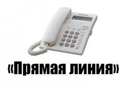 22 мая газета «Приднестровье» проведет «Прямую линию» с Вячеславом Николаевичем Косинским