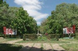 В Парке Победы села Гиска высадили новые сосны и акации