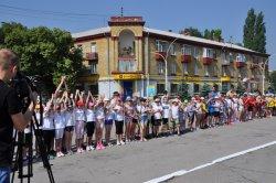 В городе прошёл спортивный марафон