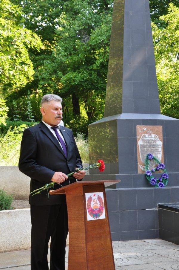 В селе Гыска состоялся траурный митинг, посвященный памяти ополченцев Гысковской роты