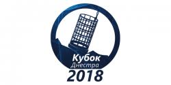 Международный фидерный турнир «Кубок Днестра 2018» пройдёт 2-5 августа