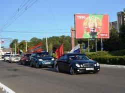 В республике состоится автопробег, посвященный окончанию боевых действий 1992 года