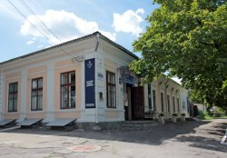 Фотовыставка в Приднестровском государственном художественном музее