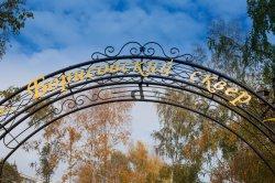 Сквер «Борисовский» - открытие уже в эти выходные