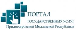 Перечень государственных услуг, которые можно заказать через Портал государственных услуг (обновлено)