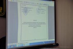 В Бендерах обсудили мероприятия гражданской защиты