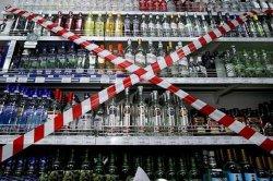 Распоряжение об упорядочении торговли алкогольными и безалкогольными напитками в Новый год и Рождество