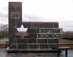 В Бендерах пройдет митинг-реквием, приуроченный к Международному дню памяти жертв Холокоста