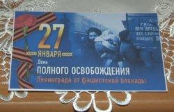 Бендерчан, переживших блокаду Ленинграда, навестили представители Государственной администрации