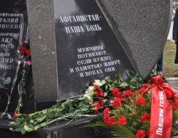 В Бендерах проходят мероприятия, посвященные 31-й годовщине со дня вывода советских войск из Афганистана