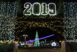 Объявлен конкурс на лучшее новогоднее оформление городов и районов Приднестровья