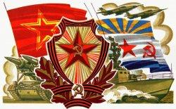 В Бендерах проходят мероприятия, посвященные Дню защитника Отечества