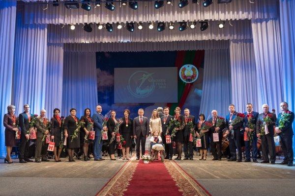 Ими гордится город. Четверо бендерчан были удостоены звания «Человек года – 2018»