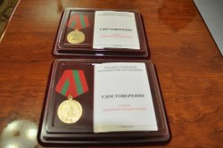 """Награды нашли своих героев. В Государственной администрации состоялась церемония вручения медалей """"Защитнику Приднестровья"""""""