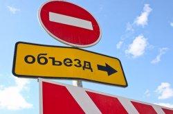 Участок дороги в районе провала городского коллектора перекроют на месяц (обновлено)