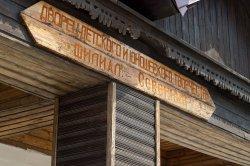 Вадим Красносельский: «Действие программы капитальных вложений не должно ограничиваться центральными районами городов»
