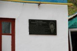 Дело его живет в трудах учеников. В Бендерах состоялась традиционная регата памяти Николая Туфанюка