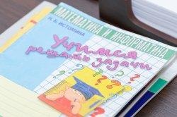 В Приднестровье планируют отменить плату за учебники, а в перспективе – и за рабочие тетради