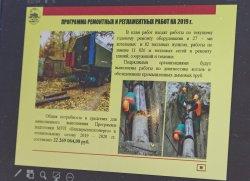 Александр Мартынов посетил МУП «Бендерытеплоэнерго»