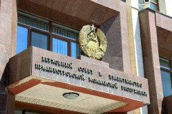 Распоряжение Правительства Приднестровской Молдавской Республики