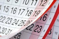 19 июня - нерабочий день на территории города Бендеры