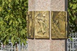 В Бендерах открыли памятник еврейским детям, убитым в годы Великой Отечественной войны