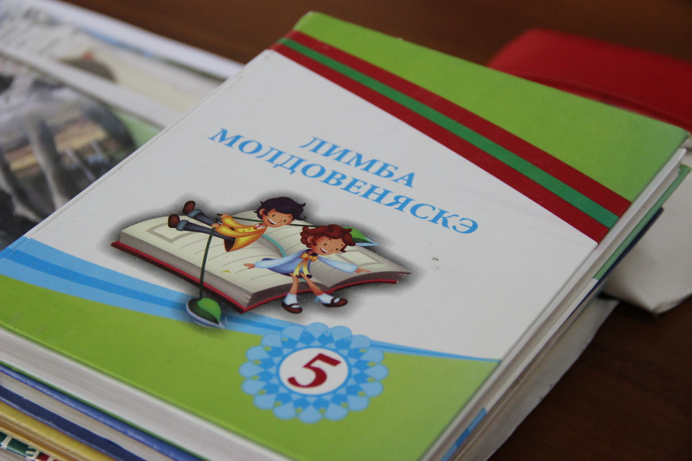 Изучение молдавского языка